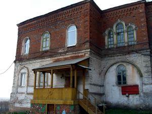 Pronsk building